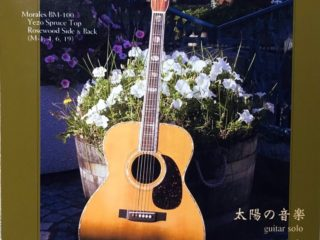 【おすすめの10枚】 ③ 浜田隆史『太陽の音楽』