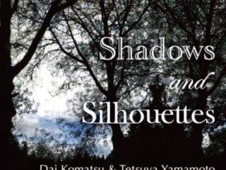 【おすすめの10枚】 ⑥ Dai Komatsu & Tetsuya Yamamoto『Shadows and Silhouettes』