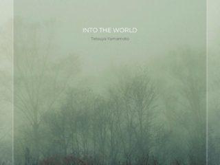 【おすすめの10枚】⑩ 山本哲也『INTO THE WORLD』