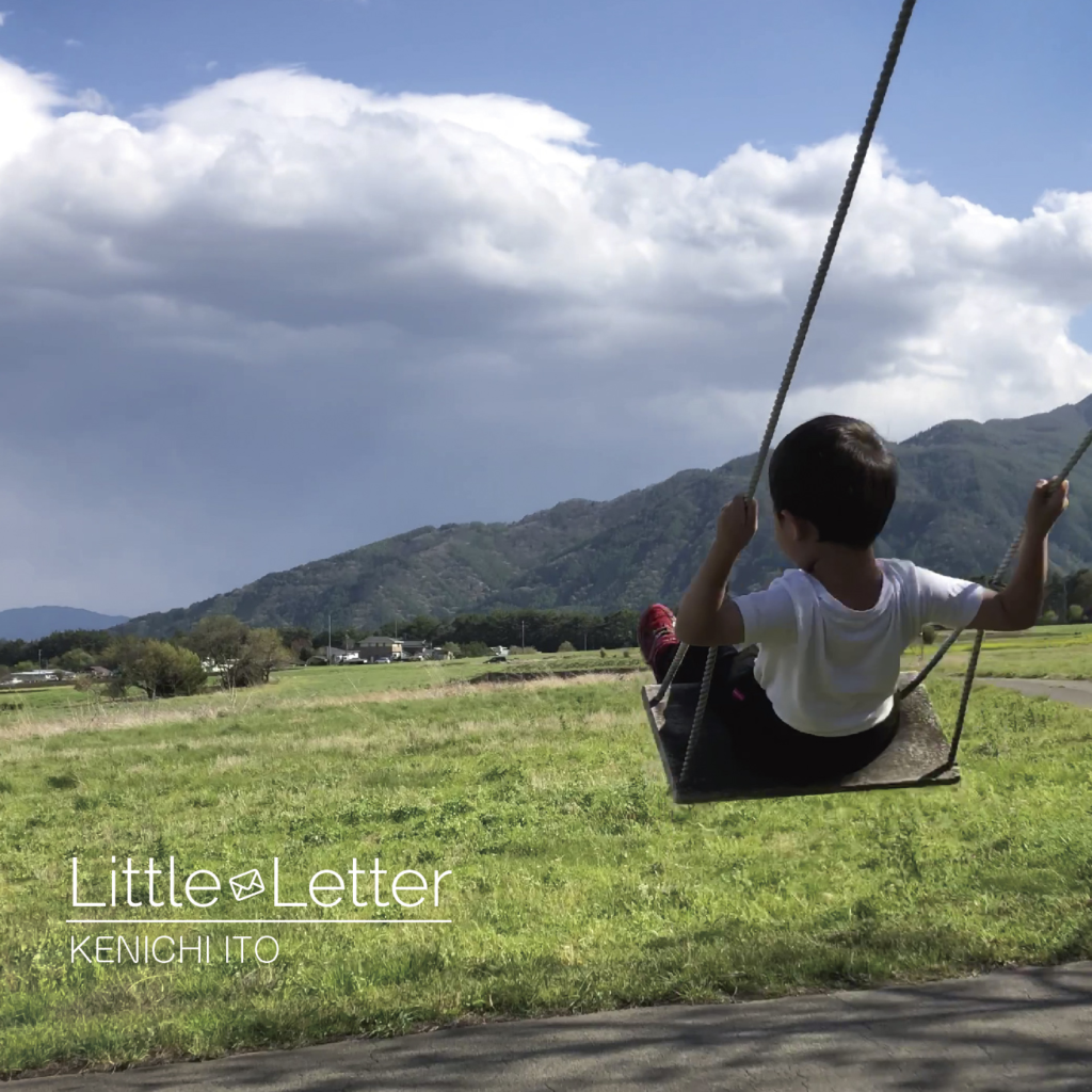 画像に alt 属性が指定されていません。ファイル名: 伊藤賢一「Little-Letter」表紙宣材用-2-1024x1024.png